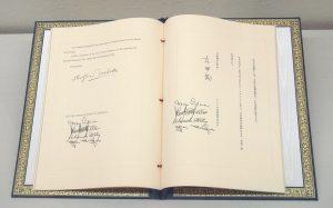 サンフランシスコ講和条約3